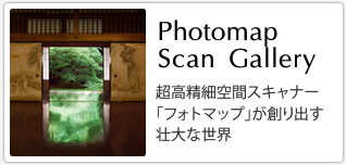 Photomap Scan Gallery